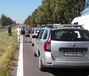 огромная пробка на дороге из Донецка